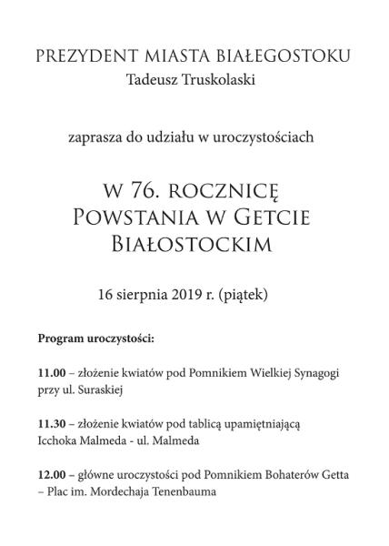Centrum Edukacji Obywatelskiej Polska Izrael Bialystok